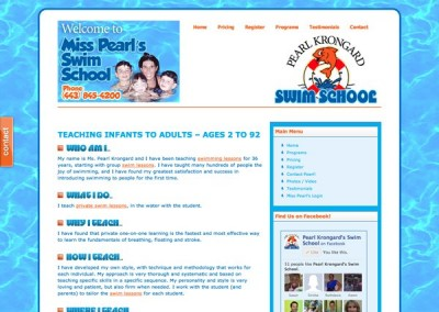 Web_SwimSchool